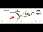 Резонатор Рено Р20, Эспейс (Renault R20 , Espace) 2.0; 2.1D; 2.2TD 80-87 (21.12) Polmostrow алюминизированный