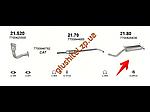 Глушник Рено Меган, Сценік (Renault Megane , Scenic) 1.9 TD 96-02 (21.80) Polmostrow алюминизированный