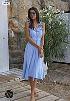 Сарафан женский миди длины с рюшами голубой