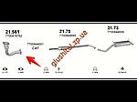 Труба приемная Рено Меган I, Сценик I (Renault Megane I , Scenic I) 2.0 95-99 (21.561) Polmostrow