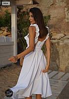 Сарафан женский миди длины с рюшами белый