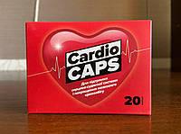 Cardio Caps ( Кардио Капс ) - Капсулы для поддержки сердечно-сосудистой системы и улучшения кровообращения