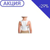 Алком 1030 Корсет для коррекции осанки детский( белый , черный ) (Alkom)