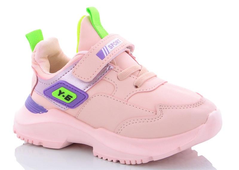 Детские кроссовки на липучках, размеры 26-31, замеры в описании (Розовые)
