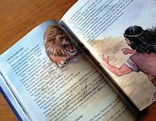 Українсько-англійська Біблія для дітей (5-10 років), фото 2