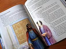 Українсько-англійська Біблія для дітей (5-10 років), фото 3