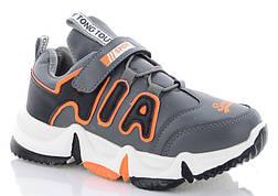 Детские кроссовки на липучках, последний размер 33 длина стельки 20 см