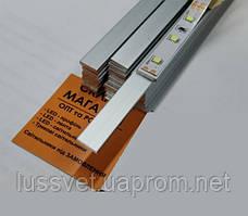 Алюминиевая полоса для светодиодной ленты 12х1,5мм