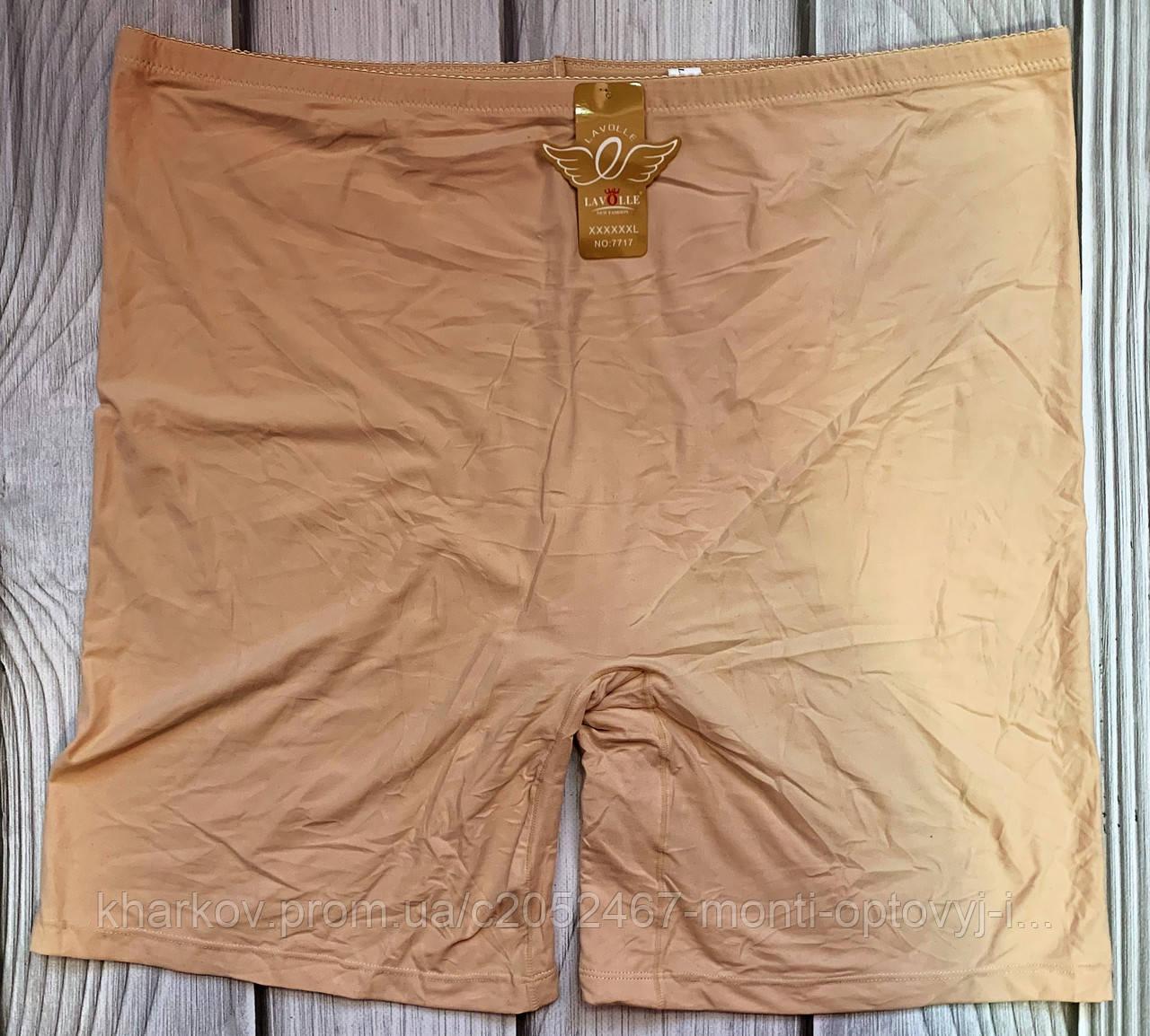 Интернет магазины женского белья панталоны vitek vt 1390 массажер
