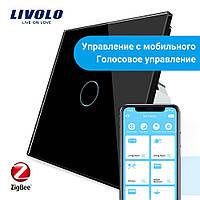 Сенсорный Wi-Fi выключатель Livolo ZigBee черный (VL-C701Z-12)