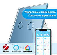 Сенсорный Wi-Fi выключатель Livolo ZigBee 2 канала голубой стекло (VL-C702Z-19)