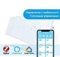 Сенсорный Wi-Fi выключатель Livolo ZigBee 6 каналов (2-2-2) белый стекло (VL-C706Z-11)