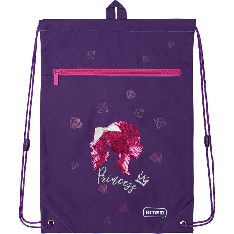 """Сумка дитяча  для взуття """"Kite"""" з карманом K20-601M-11"""