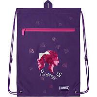 """Сумка дитяча  для взуття """"Kite"""" з карманом K20-601M-11, фото 1"""