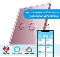Сенсорный Wi-Fi выключатель Livolo ZigBee 2 канала розовый стекло (VL-C702Z-17)