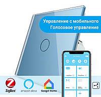 Сенсорный проходной Wi-Fi выключатель Livolo ZigBee голубой стекло (VL-C701SZ-19), фото 1