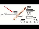 Трубка середня Пежо 206 (Peugeot 206) 2.0 HDi 99 - 06 (19.510) Polmostrow алюминизированный
