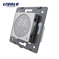 Механізм терморегулятор сенсорний Livolo для водяних систем опалення сірий (VL-C7-01TM-15)