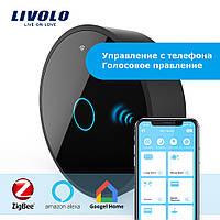 ZigBee шлюз маршрутизатор Livolo 2.0 для управления Wi-Fi выключателями и Wi-Fi розетками (102700102)