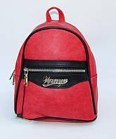 Модный женский рюкзачек красный