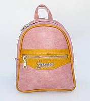 Модный женский рюкзачек розовый цвет