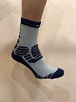 Термошкарпетки BAFT TRACK BLUE TK200 S TK2001-S, КОД: 1577628