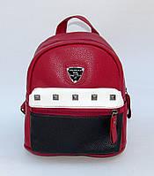 Женский молодежный рюкзачек красный цвет