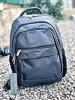 Рюкзак школьный для мальчика Dolly