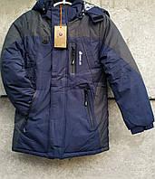 Теплая зимняя куртка для мальчика отличного качества ,см.замеры в описании