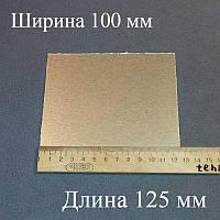 Листовая слюда для микроволновой печи 100х125 мм