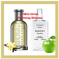 Hugo Boss Bottled № 6 для мужчин Analogue Parfume 110 мл