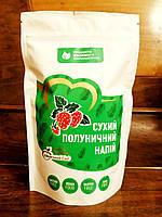"""Молоко сухое соевое """"ПОЛУНИЦЯ"""", 250г"""