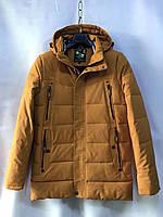 Куртки чоловічі теплі НОРМА