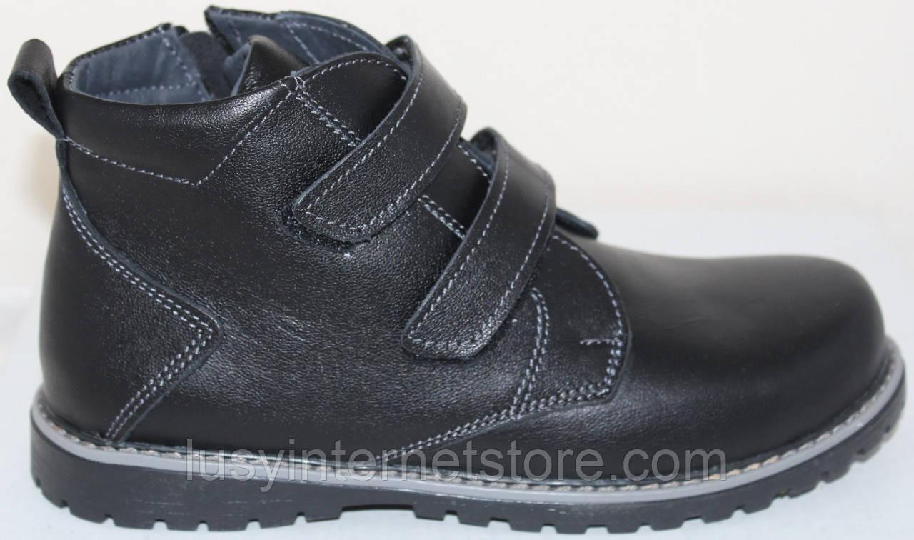 Ботинки подростковые на липучках от производителя модель СЛ54Д-1