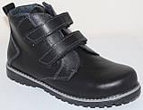 Ботинки подростковые на липучках от производителя модель СЛ54Д-1, фото 2