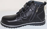 Ботинки подростковые на липучках от производителя модель СЛ54Д-1, фото 3