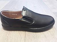 Р.36-41.Kangfu. туфли для мальчика.