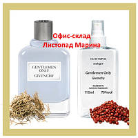 Gentlemen Only Givenchy для мужчин Analogue Parfume 110 мл