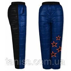 Теплые детские зимние штаны, на синтепоне, р.98 синие