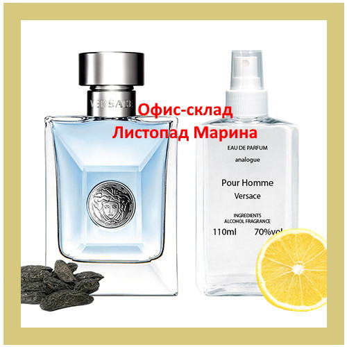 Versace Pour Homme для мужчин Analogue Parfume 110 мл