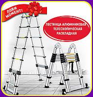Стремянка трансформер СТЕНЛИ. Лестница алюминиевая телескопическая раскладная STANLEY Лестница. Высота-3.2 м