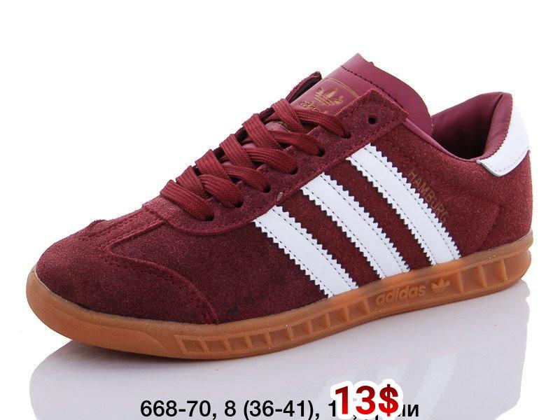 Кроссовки мужские Adidas Hamburg оптом (41-45)