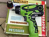 Дрель-шуруповерт электрический Proсraft PB1350DFR, фото 9