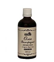 Масло виноградной косточки холодного отжима Cocos 100 мл (7204)