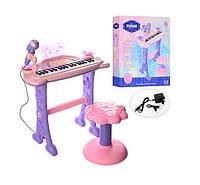 Детское пианино-синтезатор 6613 со стульчиком HN
