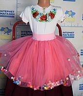 """Спідничка для дівчинки """"Принцеса""""рожева"""