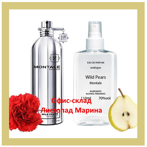 Montale Wild Pears для женщин, Analogue Parfume 110 мл.