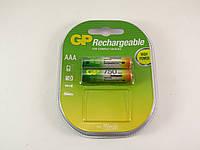 Аккумулятор GP NiMH AAA (HR03) 750mAh 1,2V