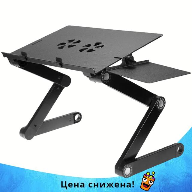 Столик складной для ноутбука laptop вакуумные выпарные аппараты