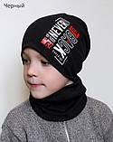 Шапка с хомутом детская для мальчика Светло-серый, фото 5